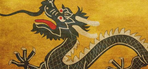 Экономика древнего Китая
