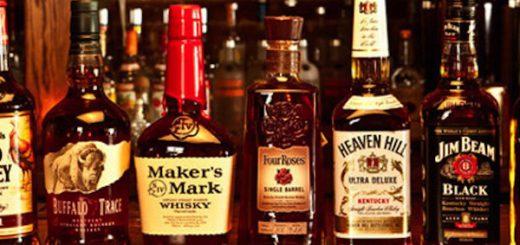 самые дорогие виски в мире