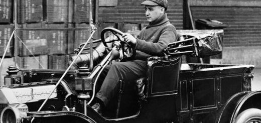 История развития компании Форд